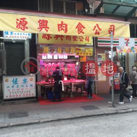 正街24號,西營盤, 香港島