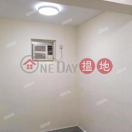 Hoi Ming Court | 1 bedroom Low Floor Flat for Rent|Hoi Ming Court(Hoi Ming Court)Rental Listings (XGJL860800024)_0