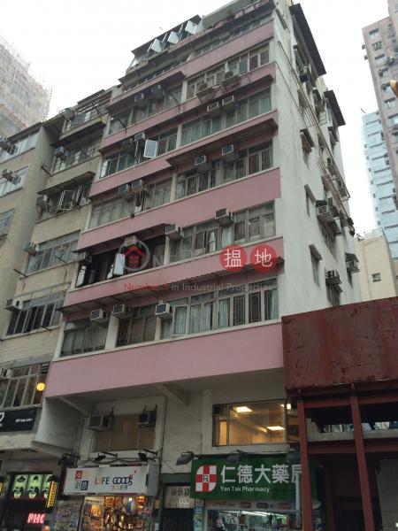 60-62 Electric Road (60-62 Electric Road) Tin Hau 搵地(OneDay)(1)