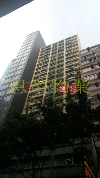 Gaylord Commercial Building Middle Office / Commercial Property, Rental Listings | HK$ 64,200/ month
