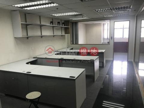 95,How Ming Street World Tech Centre|Kwun Tong DistrictWorld Tech Centre(World Tech Centre)Rental Listings (LILYL-8002115718)_0