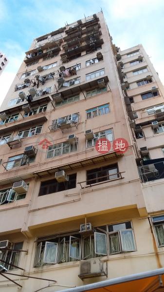 Ting Yip Building (Ting Yip Building) Ngau Tau Kok 搵地(OneDay)(4)