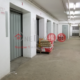 Koon Wo Industrial Building|Kwai Tsing DistrictKoon Wo Industrial Building(Koon Wo Industrial Building)Rental Listings (TINNY-0826741224)_0
