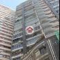華星工業大廈 (Wah Sing Industrial Building) 葵涌|搵地(OneDay)(2)