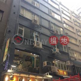109-111 Wing Lok Street,Sheung Wan, Hong Kong Island
