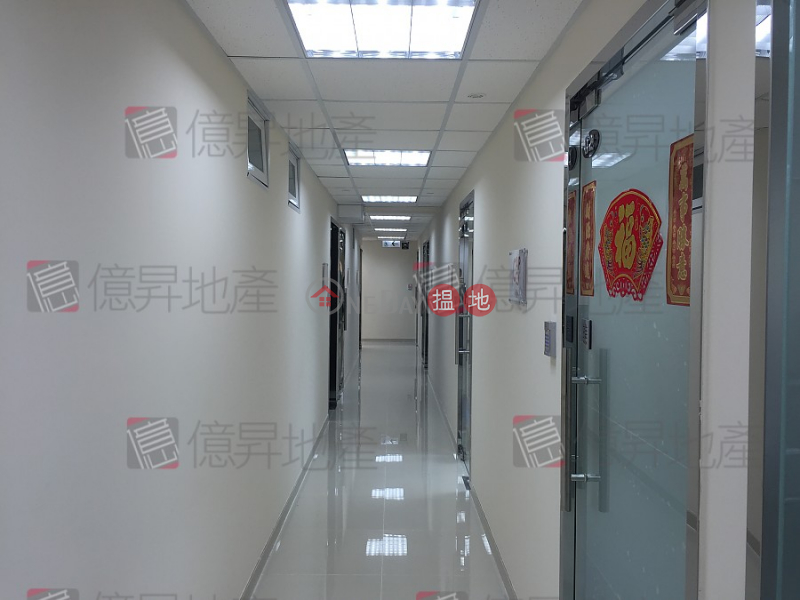 HK$ 4,800/ month Hover Industrial Building | Kwai Tsing District, ## 近地鐵 創業之選 ##