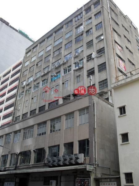 巧明工廠大廈|觀塘區巧明工廠大廈(How Ming Factory Building)出租樓盤 (lcpc7-05978)