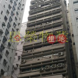 電話: 98755238 灣仔區金豐商業大廈(Kam Fung Commercial Building)出售樓盤 (KEVIN-1727257885)_0