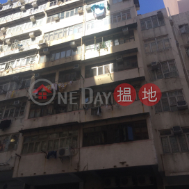 176 Tung Choi Street,Prince Edward, Kowloon