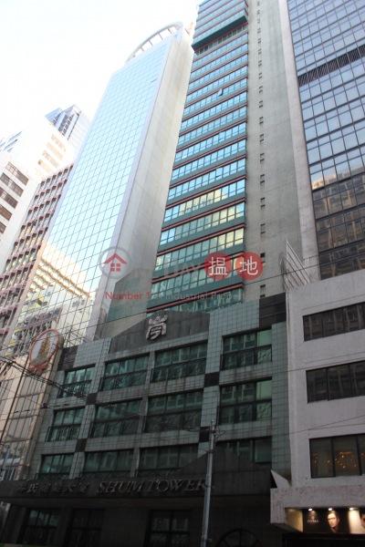 岑氏商業大廈 (Shum Tower) 上環|搵地(OneDay)(5)