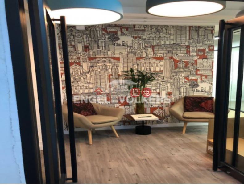 Studio Flat for Rent in Wong Chuk Hang, Derrick Industrial Building 得力工業大廈 Rental Listings | Southern District (EVHK44867)