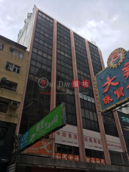 元朗商業中心 (Yuen Long Commercial Centre) 元朗|搵地(OneDay)(1)