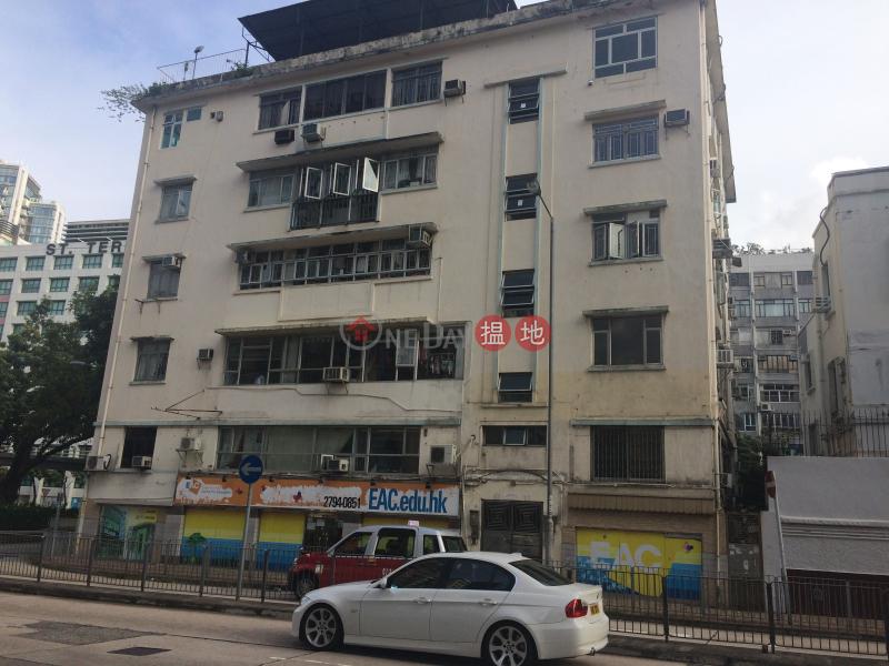 188-190 Boundary Street (188-190 Boundary Street) Kowloon City|搵地(OneDay)(3)
