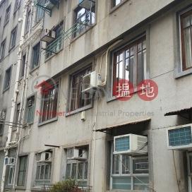 裕林臺 1 號,蘇豪區, 香港島