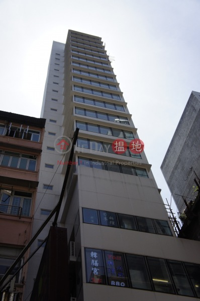 17 Ashley Road (17 Ashley Road) Tsim Sha Tsui|搵地(OneDay)(2)