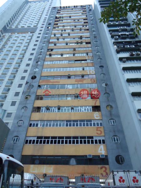 英基工業中心|南區英基工業中心(Sungib Industrial Centre)出租樓盤 (WS0011)