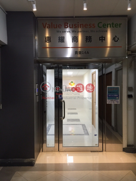 OFFICE FOR LEASE (3 min to Kwai Hing MTR) | Kwai Fong Industrial Building 貴豐工業大廈 Rental Listings