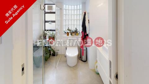 2 Bedroom Flat for Sale in Causeway Bay|Wan Chai District1 Tai Hang Road(1 Tai Hang Road)Sales Listings (EVHK87751)_0