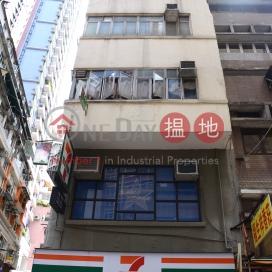 威靈頓街166號,蘇豪區, 香港島