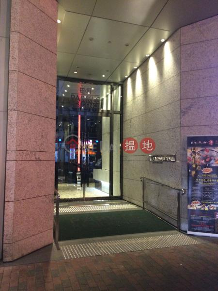 珀‧軒 (Parkes Residence) 佐敦|搵地(OneDay)(4)