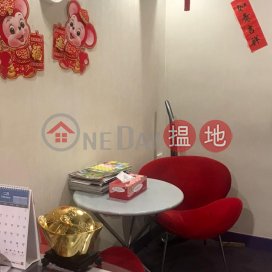 TEL: 98755238|Wan Chai DistrictUnited Commercial Building(United Commercial Building)Sales Listings (KEVIN-5851512518)_0
