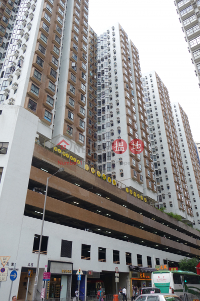 Block E Perfect Mount Gardens (峻峰花園 E座), Shau Kei Wan ...