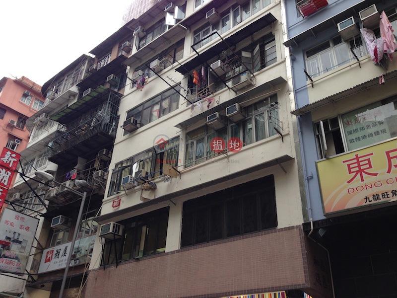 296-298 Portland Street (296-298 Portland Street) Mong Kok|搵地(OneDay)(2)