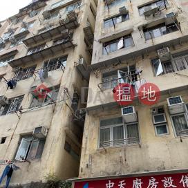6 HING YAN STREET,To Kwa Wan, Kowloon