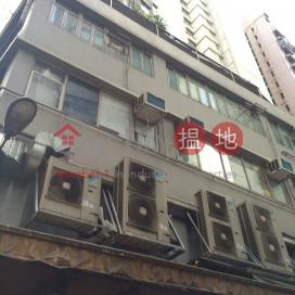 威利大廈,中環, 香港島