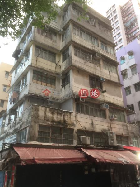 Wan Wah Mansion (Wan Wah Mansion) Tsz Wan Shan|搵地(OneDay)(1)