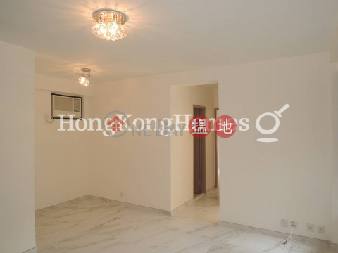 2 Bedroom Unit for Rent at Parc Oasis Tower 27|Parc Oasis Tower 27(Parc Oasis Tower 27)Rental Listings (Proway-LID54679R)_0