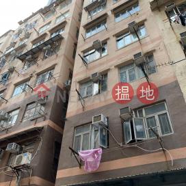 10 HING YAN STREET,To Kwa Wan, Kowloon