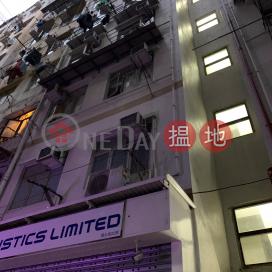 22 Hung Kwong Street,To Kwa Wan, Kowloon