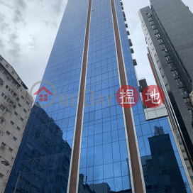 9, Walnut Street,Tai Kok Tsui, Kowloon