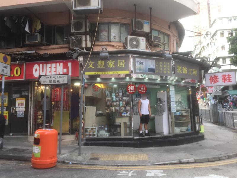 Fei Tsui House (Fei Tsui House) Tsz Wan Shan|搵地(OneDay)(1)
