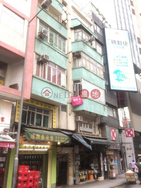 堅拿道東 3 號 (3 Canal Road East) 銅鑼灣|搵地(OneDay)(1)