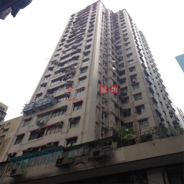 Tung Kai Building (Tung Kai Building) Wan Chai|搵地(OneDay)(1)