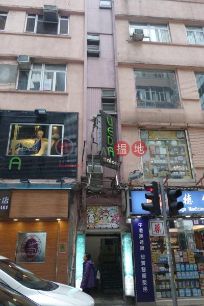 霎東街9A號 (9A Sharp Street East) 銅鑼灣 搵地(OneDay)(2)