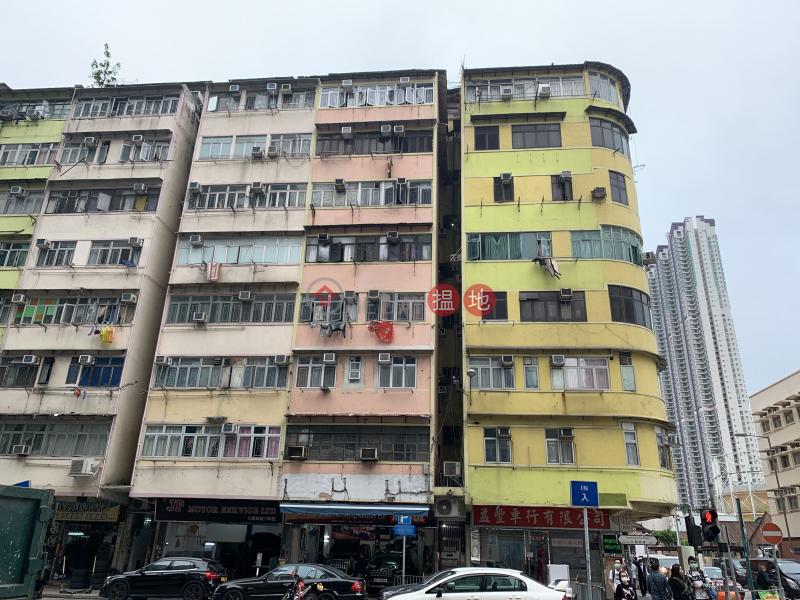 182 KOWLOON CITY ROAD (182 KOWLOON CITY ROAD) To Kwa Wan|搵地(OneDay)(1)