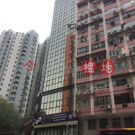 8 Jordan Road,Jordan, Kowloon