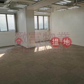 On Tin Centre|Wong Tai Sin DistrictOn Tin Centre(On Tin Centre)Rental Listings (71289)_0