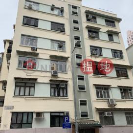 14 Kiang Su Street,To Kwa Wan, Kowloon