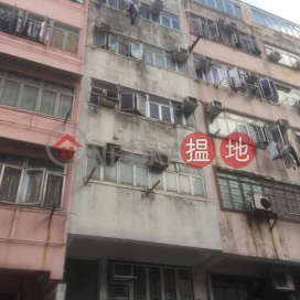 28 Tsui Fung Street|翠鳳街28號