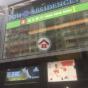 太極軒 138 (CHI Residences 138) 灣仔|搵地(OneDay)(2)
