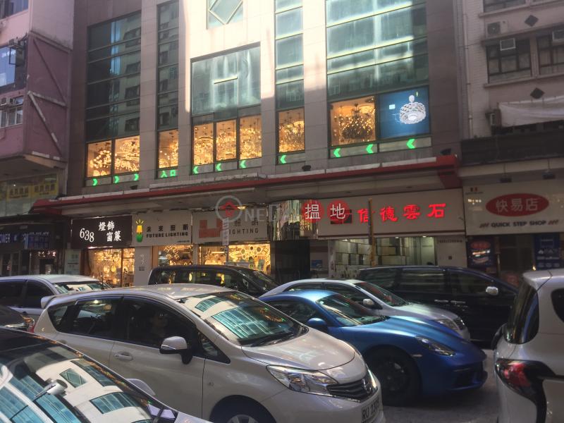 Mongkok Harbour Centre (Mongkok Harbour Centre) Mong Kok 搵地(OneDay)(2)