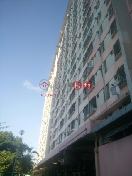 Ap Lei Chau Estate - Lei Fook House (Ap Lei Chau Estate - Lei Fook House) Ap Lei Chau|搵地(OneDay)(1)