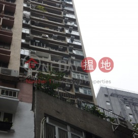 Hang Cheong Tai Building|恆昌泰大廈