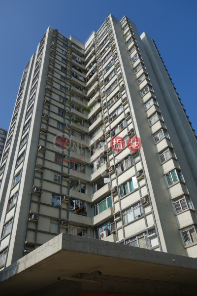 Block 4 Kwun Fung Mansion Sites A Lei King Wan (Block 4 Kwun Fung Mansion Sites A Lei King Wan) Sai Wan Ho|搵地(OneDay)(2)