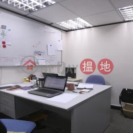 旺角甲級寫字樓-虛擬辦公室