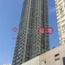 Block 1 Kwai Chung Plaza|葵涌廣場 1座